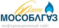 Личный кабинет Мособлгаз