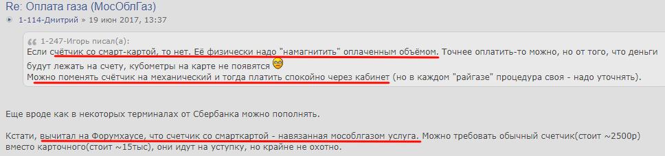 Отклик пользователя